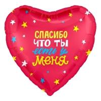 сердце шары стерлитамак гелевые шары в стерлитамаке гелиевые шары на 14 февраля любовь стерлитамак признаться в любви в стерлитамаке подарок на день валентина Стерлитамак купить подарок на 14 февраля Стерлитамак