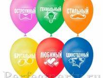 Любовь Стерлитамак шары для признания в любив подарок на 14 февраля День всех влюбленых Стерлитамак подарок на день всех святых сердца шары Шарминатор Стерлитамак доставка шаров для него комплименты