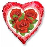 любовь шары на день всех влюбленных Стерлитамак подарок на день всех святых сердца шары Шарминатор Стерлитамак доставка шаров люблю тебя признание розы сердце