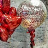 сердце стерлитамак 14 февраля шарики на день влюбленных стерлитамак