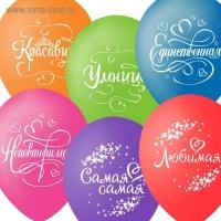 Любовь Стерлитамак шары для признания в любив подарок на 14 февраля День всех влюбленых Стерлитамак подарок на день всех святых сердца шары Шарминатор Стерлитамак доставка шаров
