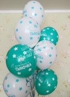шары выписка из роддома стерлитамак мальчику или девочке на выписку новорожденный шарики шарминатор гелевые шары оформление шарами воздушные шары шарики стерлитамак