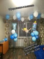 шары на выписку из роддома Стерлитамак заказать шарики на выписку с роддома Стерлитамак лучшие шары на выписку недорогие цена заказать телефон