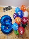 восемь цифра стерлитамак оформление шарами стерлитамак синий круг фольгированный шар доставка шаров в стерлитамаке недорого на день рождения шарики стерлитамак гелиевые шары в Стерлитамаке шарминатор праздник Стерлитамак подарки стерлитамак