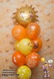 солнце шары а доставка шаров в Стерлитамаке, шарминатор Стерлитамак , гелиевые шары в Стерлитамак. воздушные шары Стерлитамаке недорого