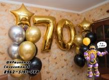 гелиевые шары Стерлитамак, доставка шаров в Стерлитамаке  на 70 лет юбилей шары