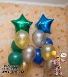 гелиевые шары Стерлитамак, доставка шаров в Стерлитамаке звезда братьям