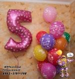 гелиевые шары Стерлитамак, доставка шаров в Стерлитамаке  пятерка