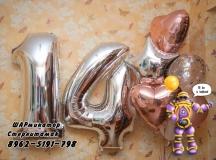 14 лет стерлитамак гелиевые шары стерлитамак доставка шаров стерлитамак гелевые шары стерлитамак Шарминатор