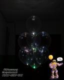 светящиеся светодиодные Шары стерлитамак гелиевые шары стерлитамак доставка шаров стерлитамак гелевые шары стерлитамак Шарминатор