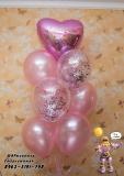 Сердце с надписью , с конфетти, розовые перламутр  стерлитамак гелиевые шары стерлитамак доставка шаров стерлитамак гелевые шары стерлитамак Шарминатор