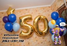 50 лет юбилей  Шары  стерлитамак гелиевые шары стерлитамак доставка шаров стерлитамак гелевые шары стерлитамак Шарминатор