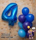 4 синяя и синие шары стерлитамак гелиевые шары стерлитамак доставка шаров стерлитамак гелевые шары стерлитамак Шарминатор