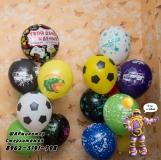 Для мальчика шары от ШАРминатора. Геливые  шары стерлитамак, гелевые шары стерлитамак доставка, гелиевые шары стерлитамак ШАрминатор