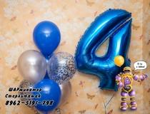 На 4 года сет от ШАРминатора. Геливые  шары стерлитамак, гелевые шары стерлитамак доставка, гелиевые шары стерлитамак ШАрминатор