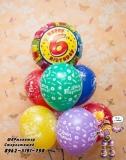 На 6 лет сет от  ШАРминатора. Геливые  шары стерлитамак, гелевые шары стерлитамак доставка, гелиевые шары стерлитамак ШАрминатор