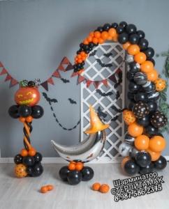 оформление фотостудии хэллоуин шары, хэллоуин стерлитама оформление праздника хэллоуин, шары у шарминатора, шары стерлитамак, доставка шаров стерлитамак, гелиевые шары стерлитамак helloween