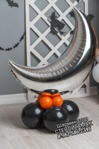 месяц хэллоуин шары, хэллоуин стерлитама оформление праздника хэллоуин, шары у шарминатора, шары стерлитамак, доставка шаров стерлитамак, гелиевые шары стерлитамак helloween