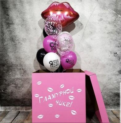 шары в коробке, коробка сюрприз с шарами в стерлитамаке, шар в коробке стерлитамак, заказать шар сюрприз коробка сюрприз стерлитамак, шары стерлитамак розовая коробка
