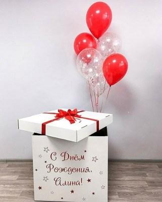 шары в коробке, коробка сюрприз с шарами в стерлитамаке, шар в коробке стерлитамак, заказать шар сюрприз коробка сюрприз стерлитамак, шары стерлитамак белая