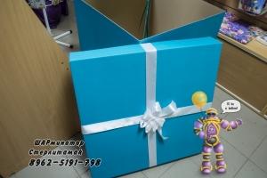 коробка с шарами стерлитамак, заказать коробку-сюрприз с шарами внутри в Стерлитамаке, коробка с шариками Стерлитамак, Шарминатор, доставка шаров Стерлитамак, гелиевые шары с доставкой Стерлитамак, телефон доставки шаров Артёма Арба бирюза