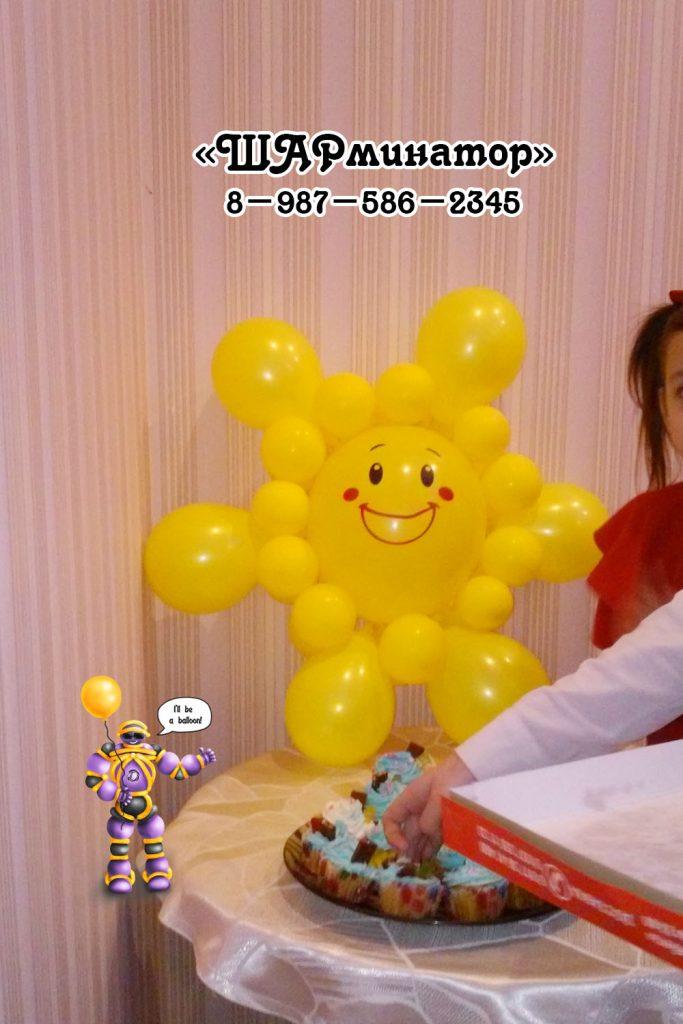 солнце из шаров. фигура из шаров Стерлитамак.