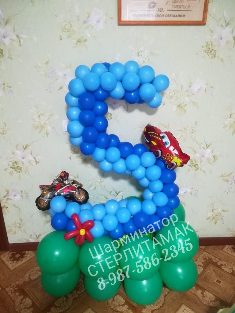 цифра из шариков стерлитамак оформление праздника шарами воздушные шары стерлитамак шарминатор