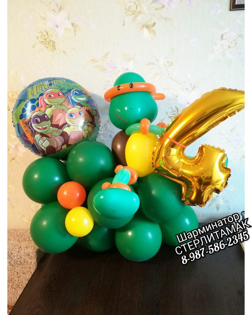 фигура из шаров стерлитамака заказать шары в стерлитамаке доставка шаров стерлитамак гелиевые шары стерлитамак ниндзя