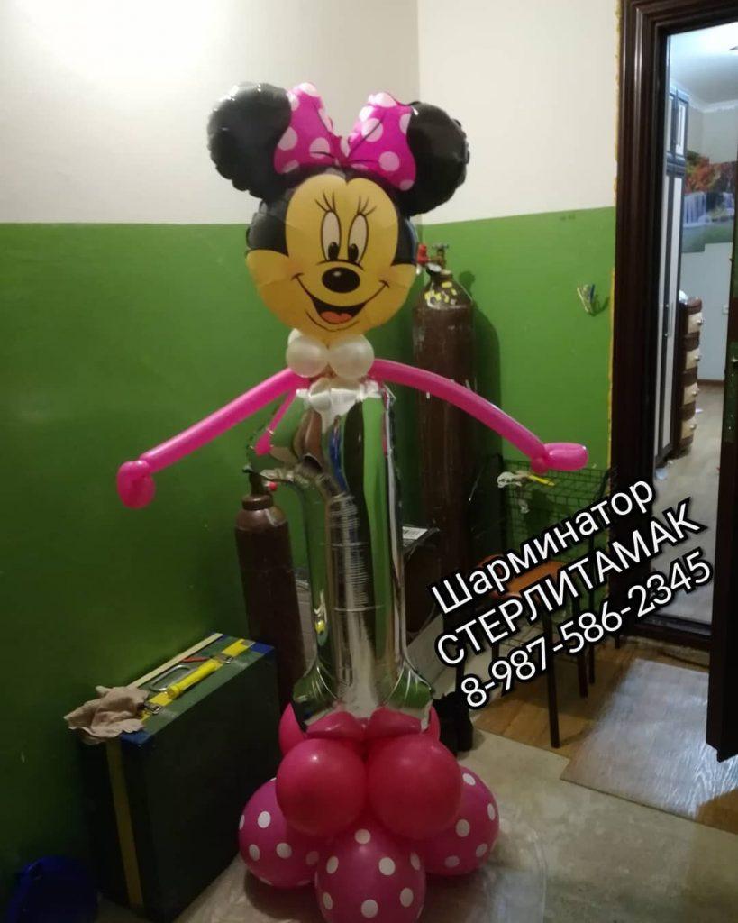 минни маус фигура из шаров в стерлитамаке заказать недорого цена телефон
