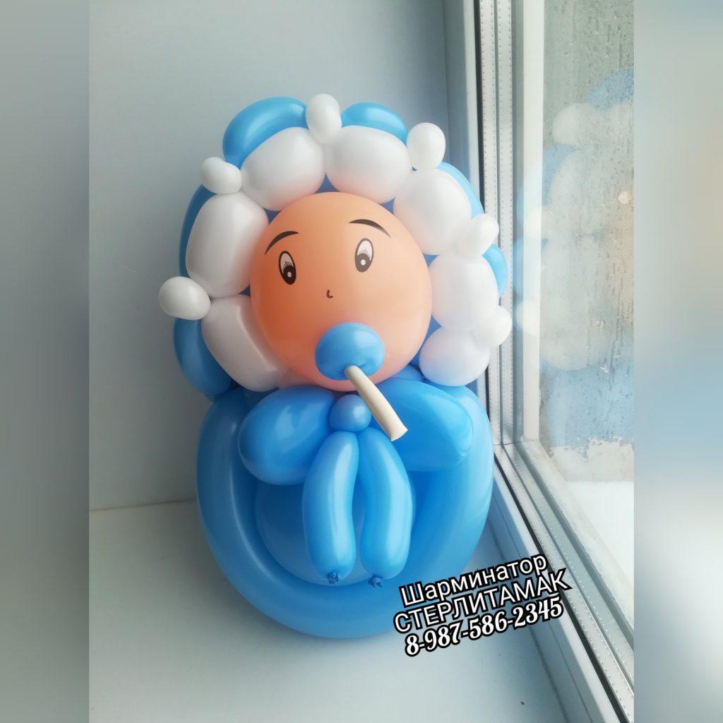 фигура из шаров стерлитамака заказать шары в стерлитамаке доставка шаров стерлитамак гелиевые шары стерлитамак на выписку шары