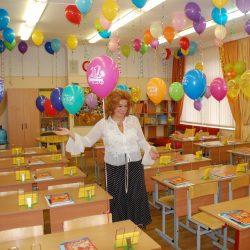 доставка шаров Стерлитамак заказать гелиевые шары с 1 сентября в Стерлитамаке шары на День знаний Стерлитамак осенние шары