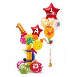 воздушные шары доставка шаров Стерлитамак заказать гелиевые шары с 1 сентября в Стерлитамаке шары на День знаний Стерлитамак осенние шары