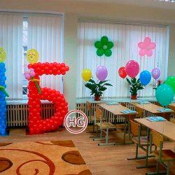 гелиевые шары с 1 сентября в Стерлитамаке шары на День знаний Стерлитамак осенние шары