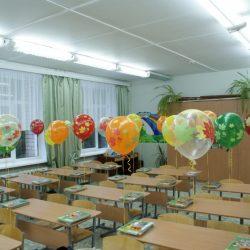 Шарминатор воздушные шары 1 сентября доставка шаров Стерлитамак заказать гелиевые шары с 1 сентября в Стерлитамаке шары на День знаний Стерлитамак осенние шары