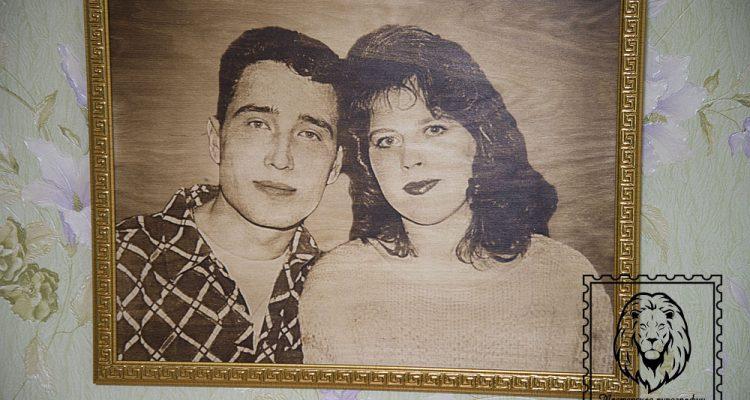 подарок стерлитамак на свадьбу деревянные подарок Стерлитамак портрет по фото заказать стерлитамак