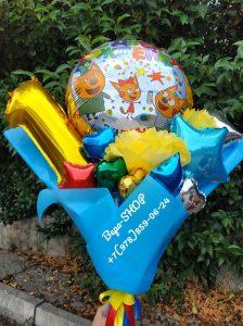 1 сентября букет из шаров в крафтовой бумаге шары от Шарминатора в Стерлитамака шары Стерлитамак доставка шаров Стерлитамак