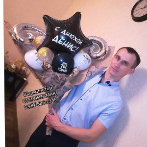 букет из шаров в крафтовой бумаге шары от Шарминатора в Стерлитамака шары Стерлитамак доставка шаров Стерлитамак