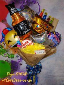 папе букет из шаров в крафтовой бумаге шары от Шарминатора в Стерлитамака шары Стерлитамак доставка шаров Стерлитамак