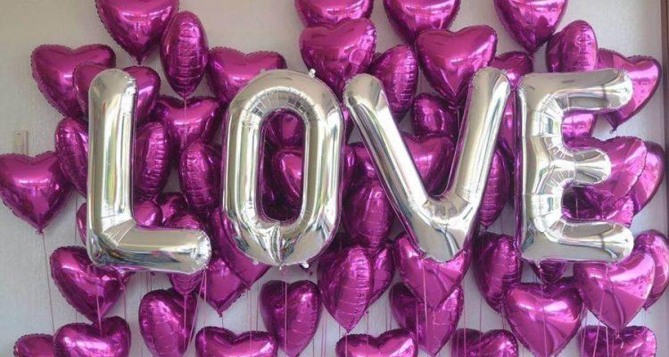 шары на 14 февраля Стерлитамак на день влюбленных шарики стерлитамак доставка шаров стерлитамак