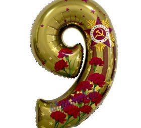 шары на 9 мая стерлитамак шары на день победы в Стерлитамаке доставка шаров Стерлитамаке гелевые шары Винни пух стерлитамак Шарминатор воздушные шары