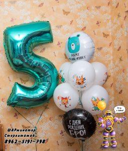 цифры фольга фольгированные шары стерлитамак заказать шары гелевые стерлитамак balloons baloons