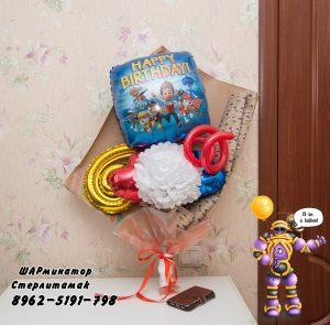 Букет из шаров, крафтовый букет из шаров Фзаказать шары гелевые стерлитамак balloons baloons