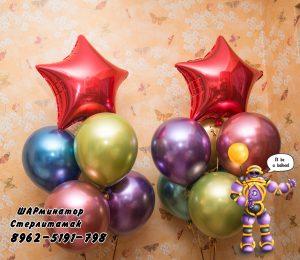 звезда или сердце фольгированные шары стерлитамак заказать шары гелевые стерлитамак balloons baloons